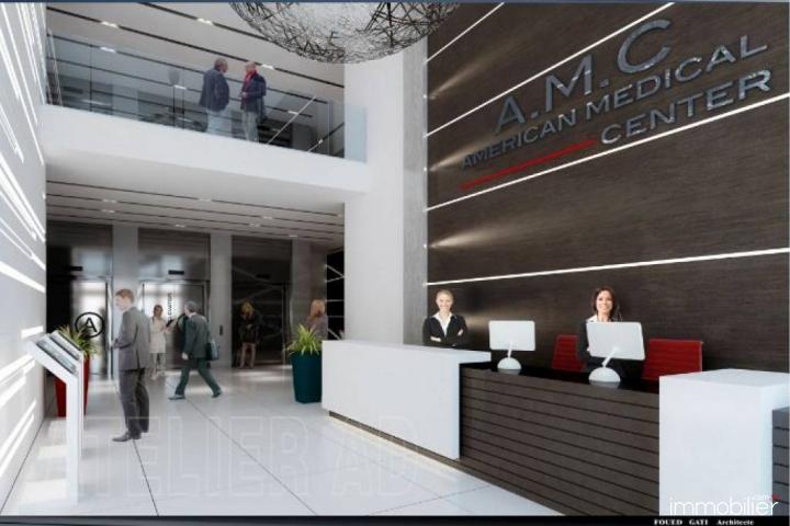 Américain Médical Center lac 2